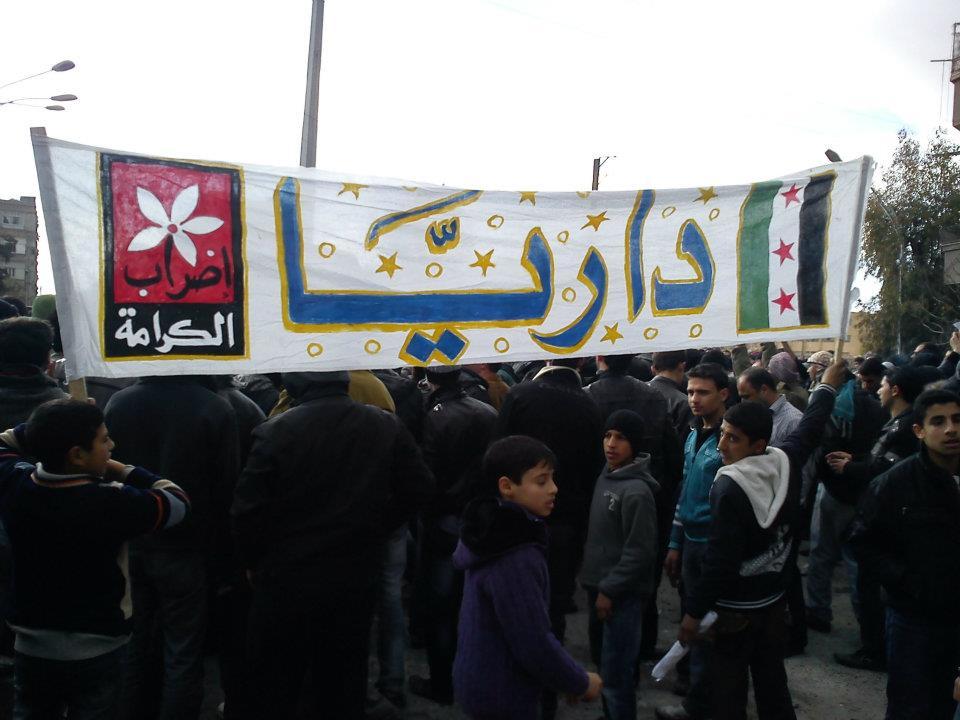 داريا الثورة