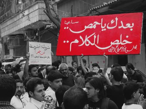 من حلب بعدستي- 09/05/2014