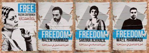 مصدر الصورة: صفحة الشعب السوري عارف طريقه